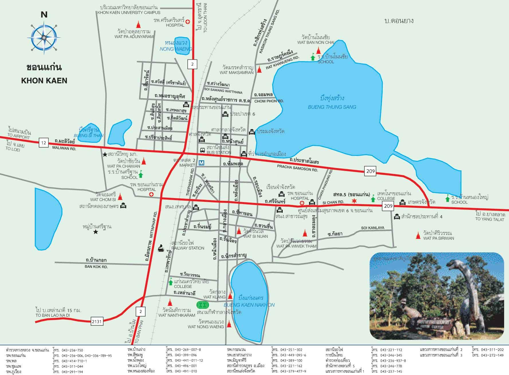 Khon Kaen Thailand  City new picture : Khon Kaen Map